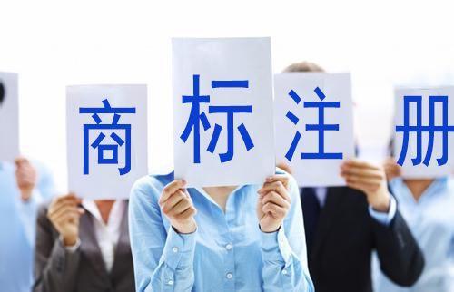 香港商标审查申请的程序