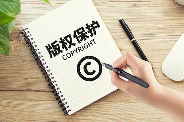 著作权侵权的诉讼主体怎么规定的