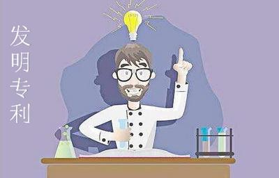 哪些发明可以申请发明专利,流程是什么
