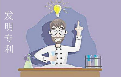 发明专利的实质审查程序有哪些
