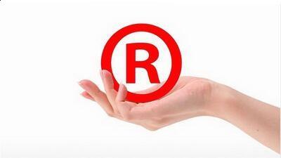 企业申请注册一个商标要多少钱