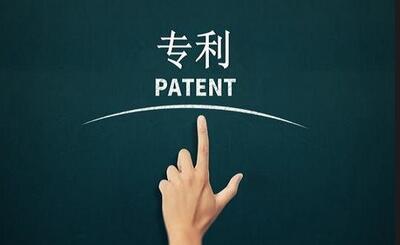 实用新型专利申请时间