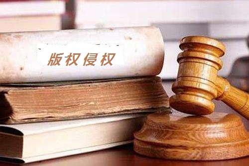 法律上怎样判定抄袭