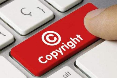 软件著作权登记代理申请