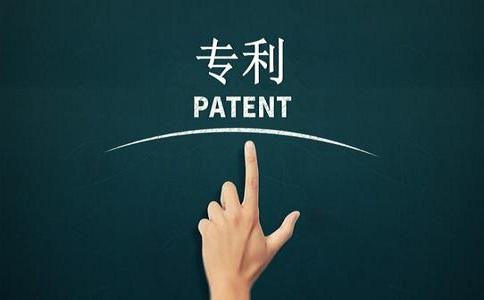 申请专利需要多少钱